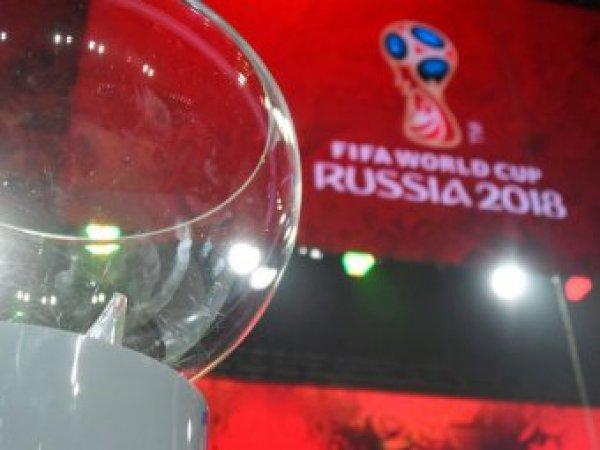Жеребьевка ЧМ 2018 по футболу 1 декабря: во сколько начало, время онлайн трансляции, группы (ВИДЕО)