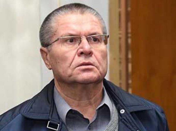 """Прокурор потребовал для Улюкаева 10 лет """"строгача"""""""