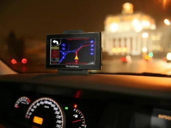 Москвичи пожаловались на массовый сбой в работме GPS-навигаторов