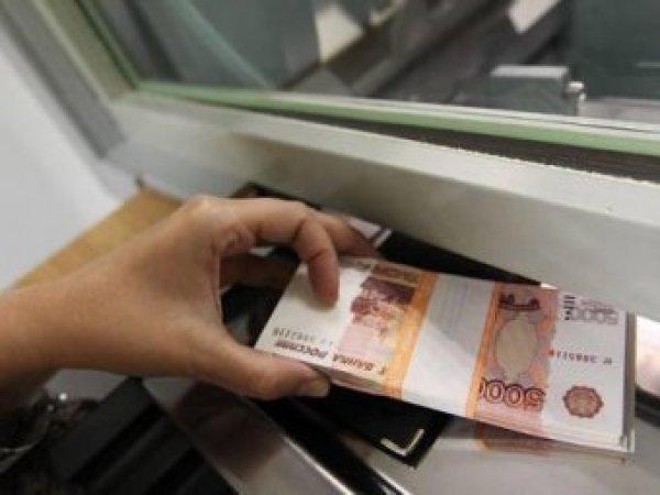 Курс доллара на сегодня, 1 декабря 2017: в ЦБ РФ рассказали о перспективах рубля на ближайшее время