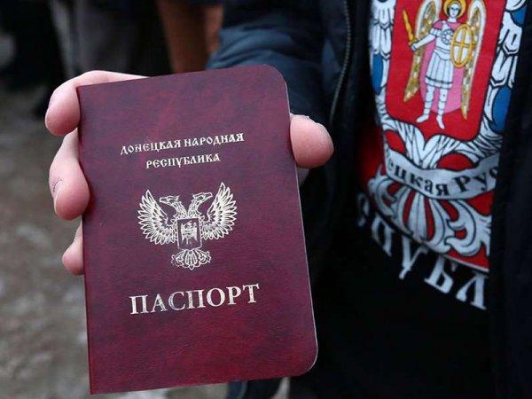 Опечатка в паспорте ДНР рассмешила украинцев