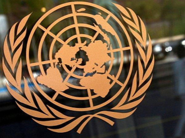 Генассамблея ООНнепризнала Иерусалим столицей Израиля
