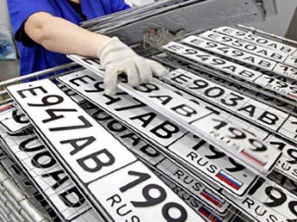 МВД готовится ввести в России новые правила регистрации автомобилей