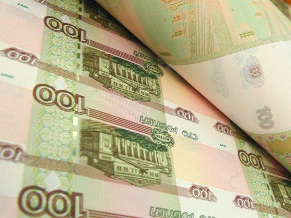 """Курс доллара на сегодня, 15 декабря 2017: эксперты пообещали рублю """"позитивный сюрприз"""" в 2017 году"""