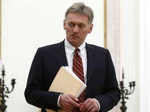 В Кремле назвали главное разочарование 2017 года