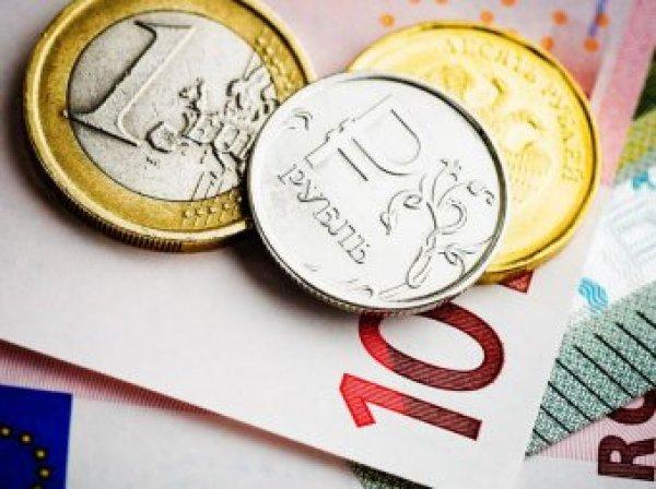 Курс доллара на сегодня, 4 декабря 2017: рубль обвалится под Новый год, уверены эксперты
