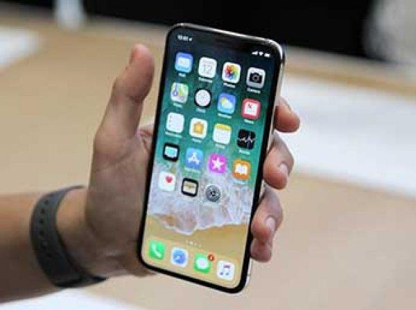 Владельцы iPhone X столкнулись с неожиданной проблемой
