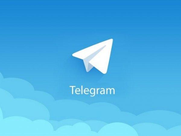 Суд признал законным штраф для Telegram за отказ предоставить данные ФСБ