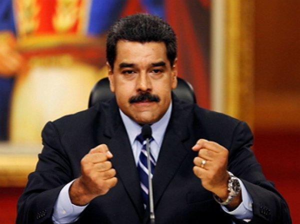 Мадуро призвал Вашингтон прекратить нарушать международное право