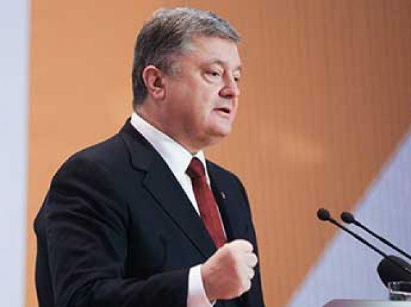 """Порошенко: Украина готова покупать газ у России, но лишь """"дешевый и честный"""""""
