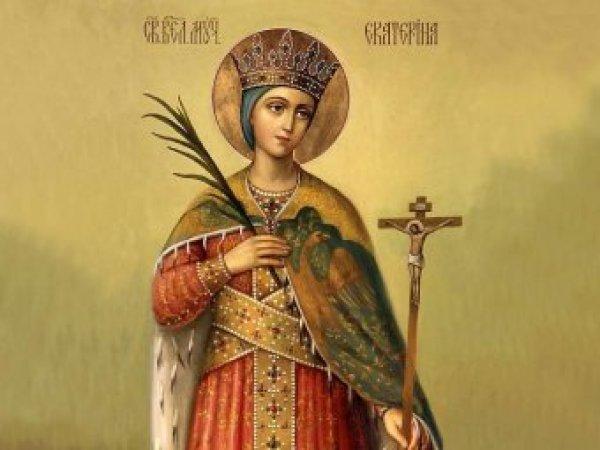 Какой сегодня праздник: 7 декабря 2017 отмечается церковный праздник Катерина Санница