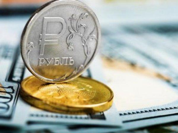 Курс доллара на сегодня, 18 декабря 2017: эксперты прогнозируют рублю благоприятную неделю