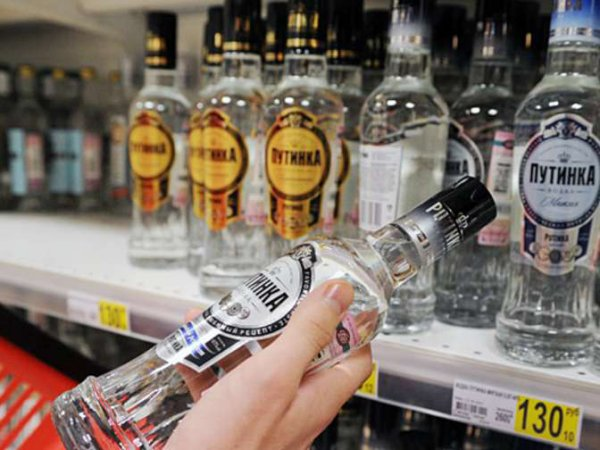 В Москве на новогодние праздники ограничат продажу алкоголя
