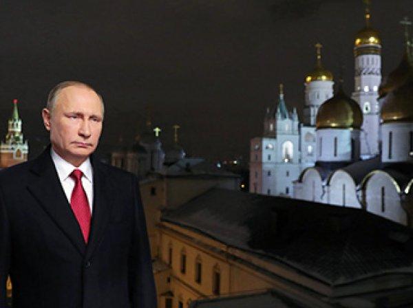 """Первый канал впервые """"отменил"""" традиционное поздравление Путина с Новым годом"""