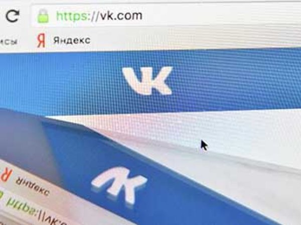"""Социальная сеть """"ВКонтакте"""" разрешила всем пользователям удалять сообщения"""