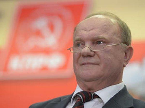 В КПРФ нашли альтернативного Зюганову кандидата в президенты