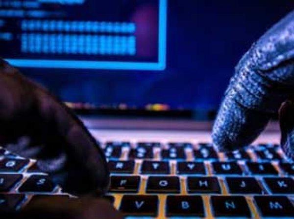 """""""Невидимые"""" хакеры взломали три банка России и 14 банков США"""