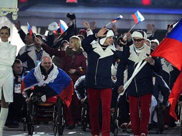 Российских паралмпийцев отстранили от Олимпийских игр в Пхенчхане