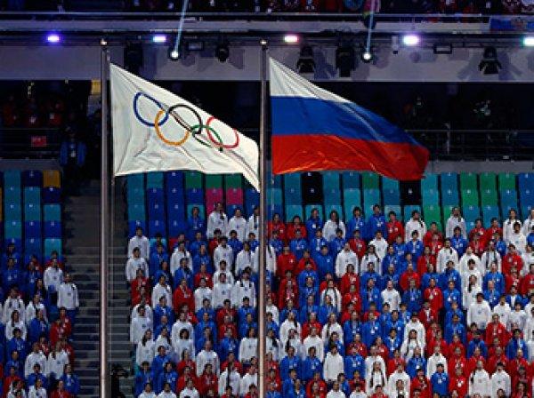 Россиянам разрешат использовать российскую символику на Олимпиаде-2018