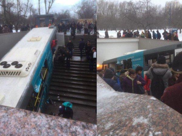 Эксперты ГАЗ озвучили первые выводы причин ДТП с автобусом в Москве