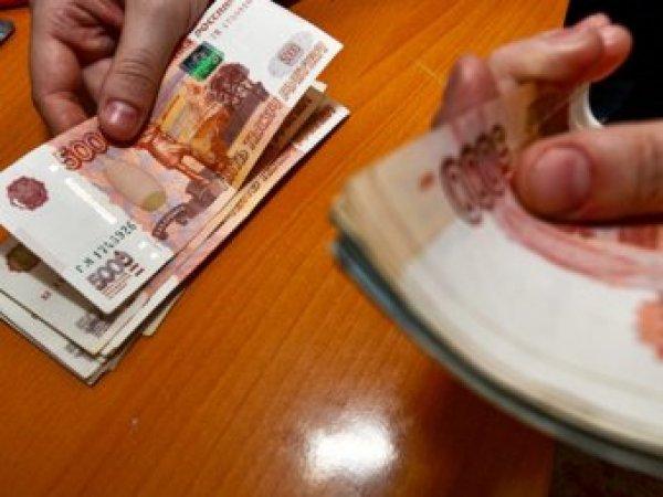 Курс доллара на сегодня, 9 декабря 2017: Минфин готовит обвал рубля – прогноз экспертов