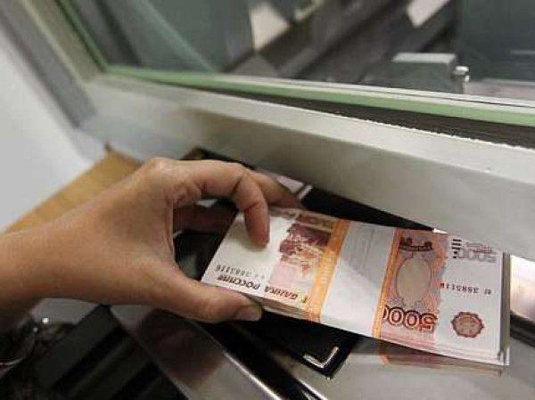 Курс доллара на сегодня, 4 декабря 2017: эксперты назвали четыре фактора ослабления рубля в декабре
