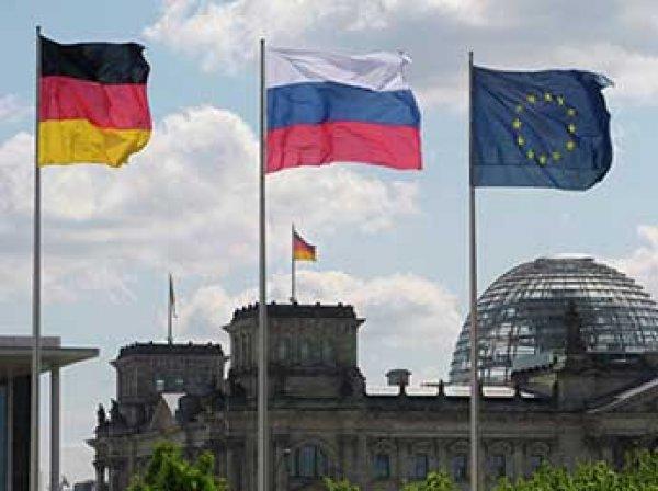 """Минфин США разъяснил новые санкции против РФ, а Германия сравнила их с  """"дохлой лошадью"""""""