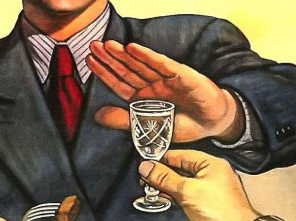 Сенаторы внесли в Госдуму законопроект об увольнении за пьянство на работе