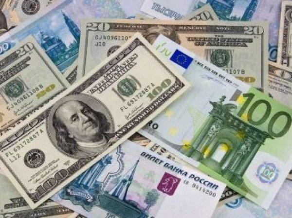 Курс доллара на сегодня, 15 января 2018: эксперты дали прогноз курса доллара на новую торговую неделю