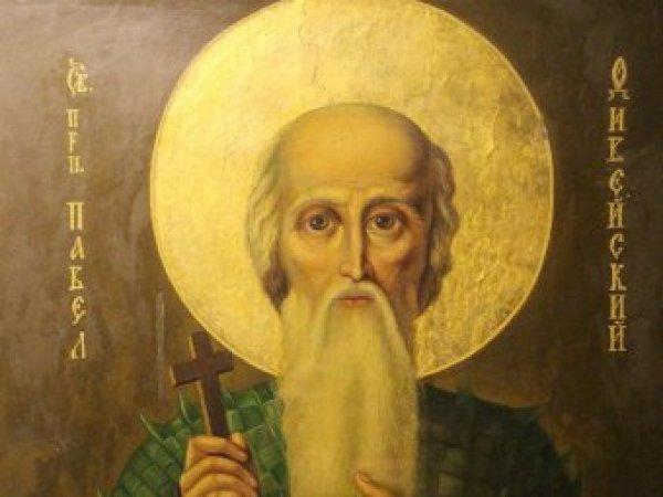 Какой сегодня праздник: 28 января 2018 года отмечается церковный праздник Павлов день или День колдунов