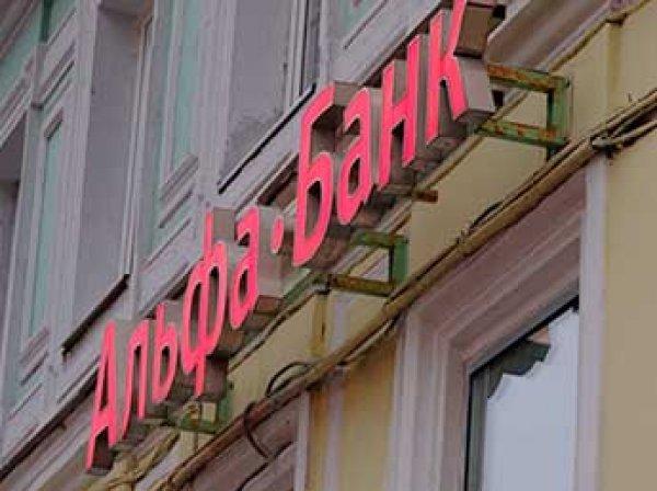 Альфан-банк прекратил обслуживание оборонных предприятий РФ из-за санкций