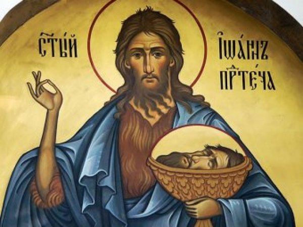 Какой сегодня праздник: 20 января 2018 года отмечается церковный праздник Зимний свадебник – Иванов день