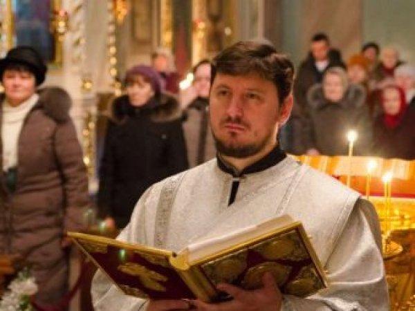 Какой сегодня праздник: 17 января 2018 года отмечается церковный праздник Соборную память 70 апостолов