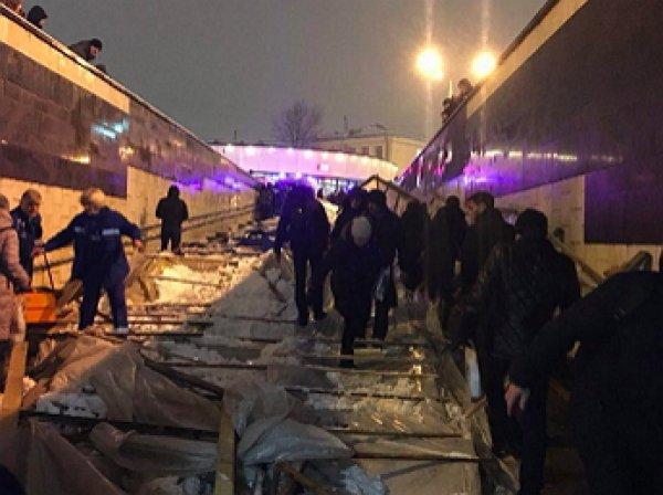 В Московском метро произошло ЧП: есть пострадавшие