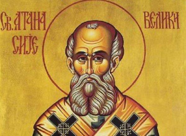 Какой сегодня праздник: 31 января 2018 года отмечается церковный праздник Афанасий Ломонос