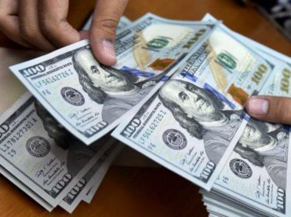 Курс доллара на сегодня, 18 января 2018: россияне ждут роста курса доллара - эксперты