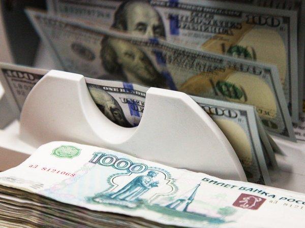 """Курс доллара на сегодня, 31 января 2018: рубль пошел в рост после публикации """"кремлевского доклада"""""""