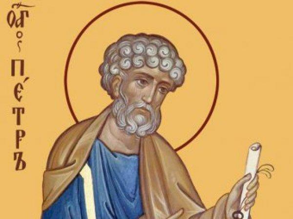 Какой сегодня праздник: 29 января 2018 года отмечается церковный праздник Петр-полукорм