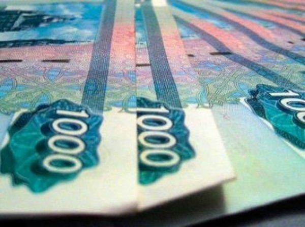 Курс доллара на сегодня, 30 января 2018: рубль корректируется после длительного роста - эксперты