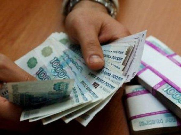 Курс доллара на сегодня, 26 января 2018: Российский олигарх пожаловался на слишком крепкий рубль