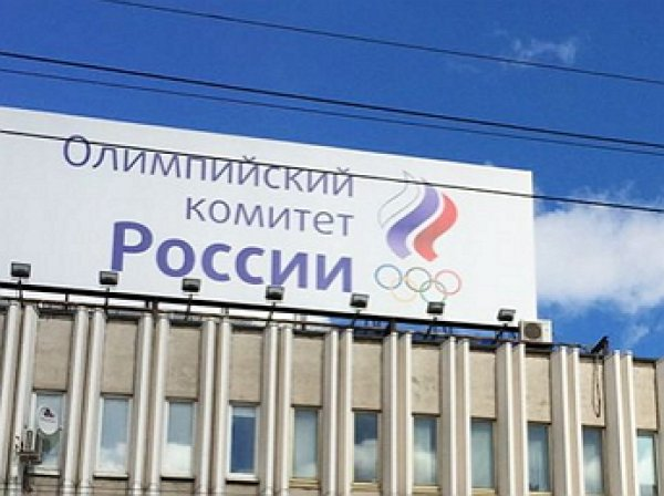 На ОИ-2018 поедут 169 российских спортсменов