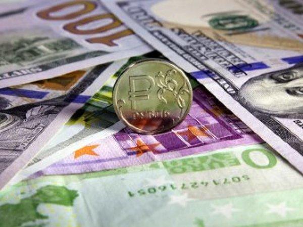 Курс доллара на сегодня, 26 января 2018: Греф не ждет драматических изменений курса рубля