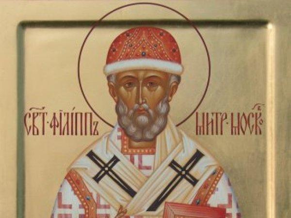 Какой сегодня праздник: 22 января 2018 года отмечается церковный праздник Филиппов день