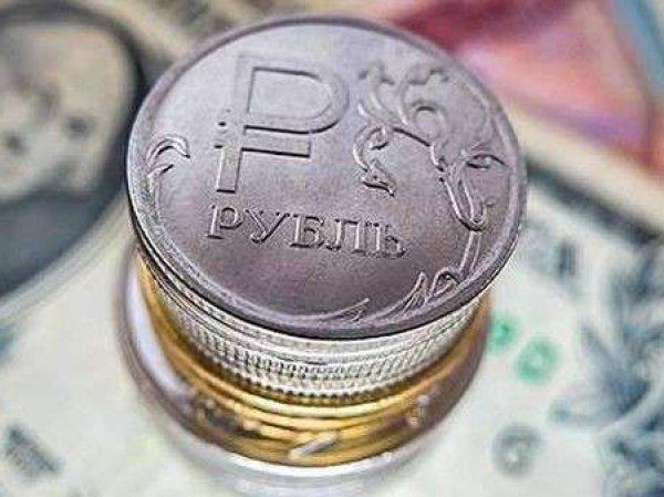 Курс доллара на сегодня, 31 января 2018: эксперты оценили влияние на рубль отчетности из США