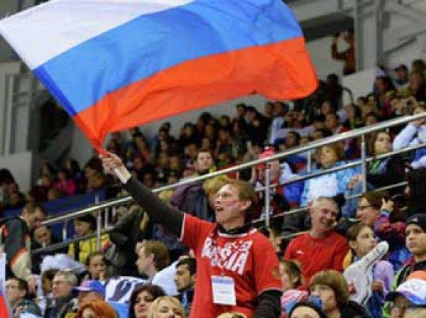 МОК запретил проносить флаг России на трибуны ОИ-2018