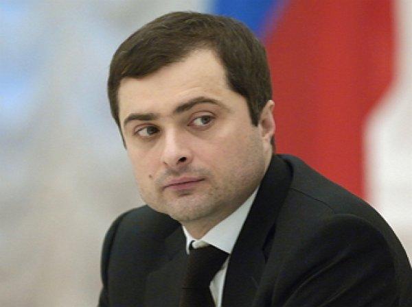 Сурков прокомментировал «дубайский пакет» предложения США по Украине