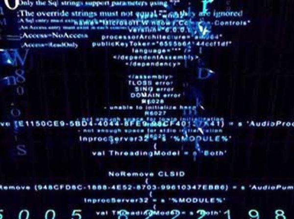 Американский хакер 13 лет следил за тысячами людей в Сети по всему миру