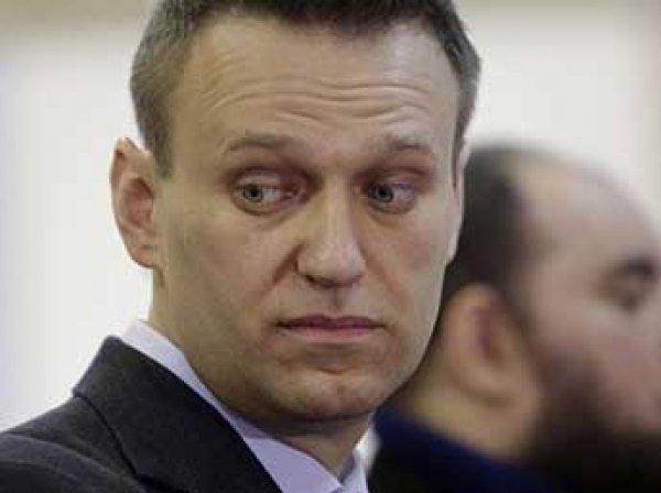 Верховный суд не допустил Навального на президентские выборы