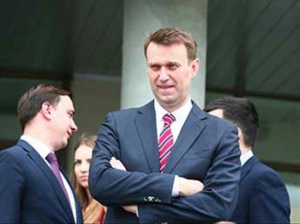 Суд ликвидировал избирательный фонд Навального
