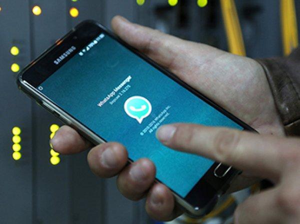 Гаджетам на Android грозит новый вирус, который крадет сообщения из WhatsApp и записывает разговоры